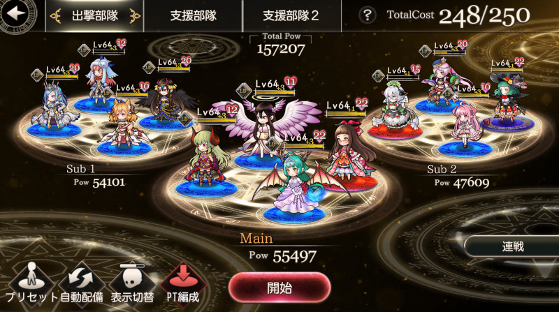 goetiax 10th world enemy04