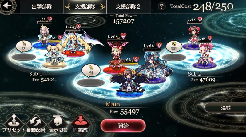 goetiax 10th world enemy05