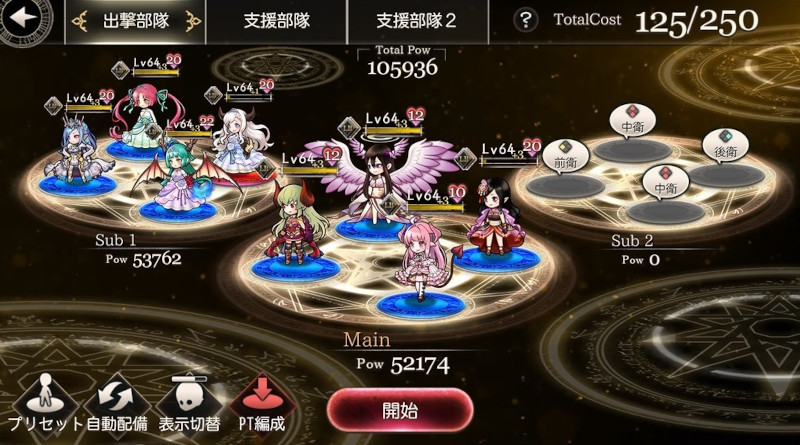 goetiax dark queen try out02