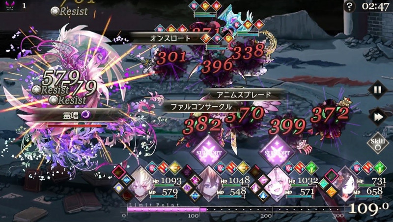 goetiax dark queen try out05