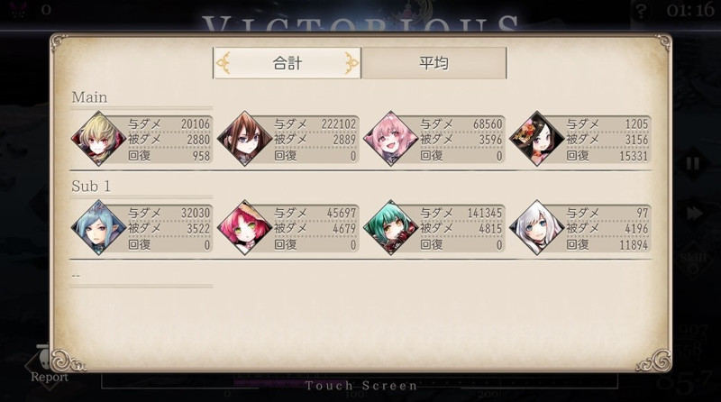 goetiax dark queen try out11