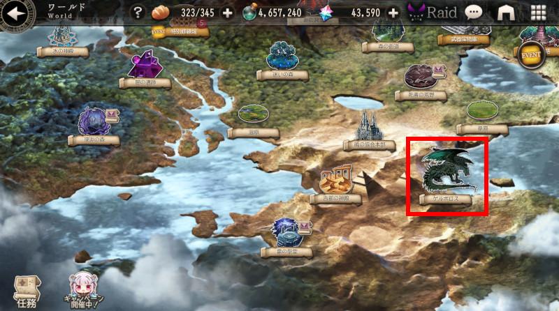 goetiax 12th world enemy02