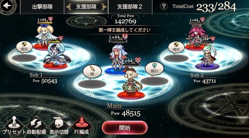 goetiax high priestess03