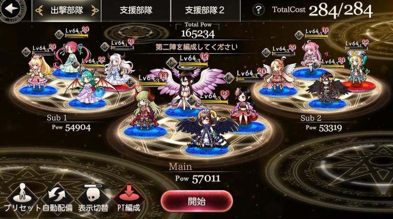 goetiax high priestess05