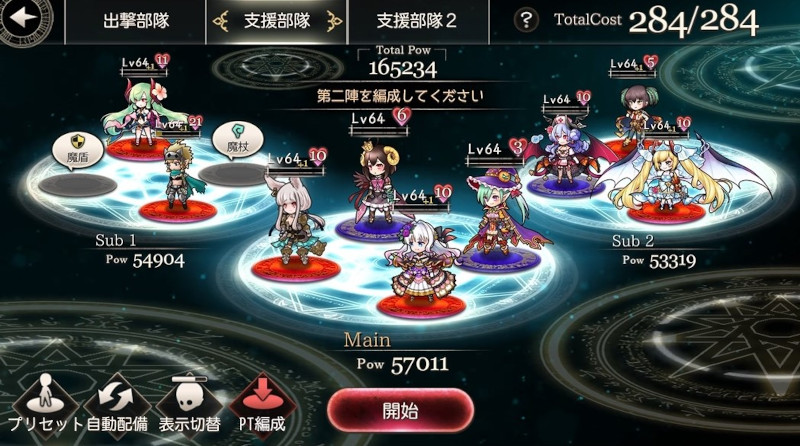 goetiax high priestess06