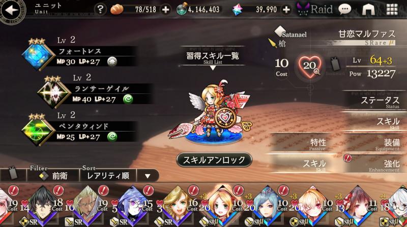 goetiax high priestess116