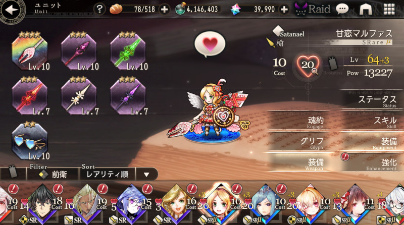 goetiax high priestess118