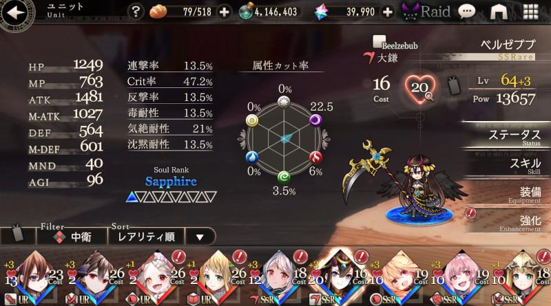goetiax high priestess125