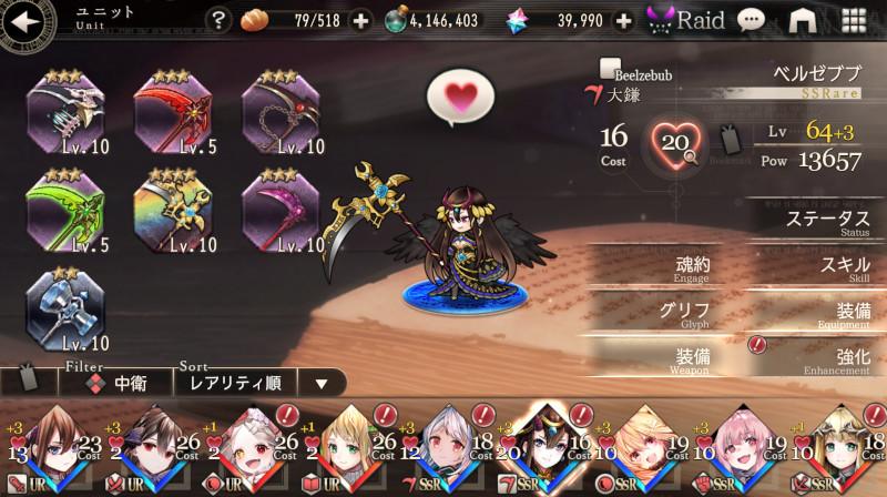 goetiax high priestess128