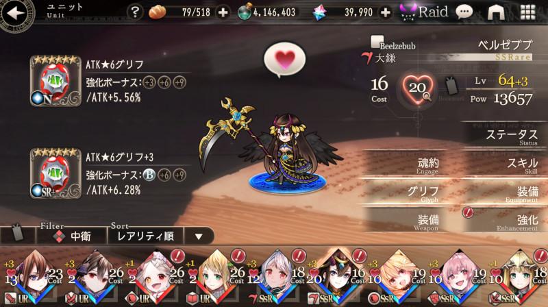 goetiax high priestess129