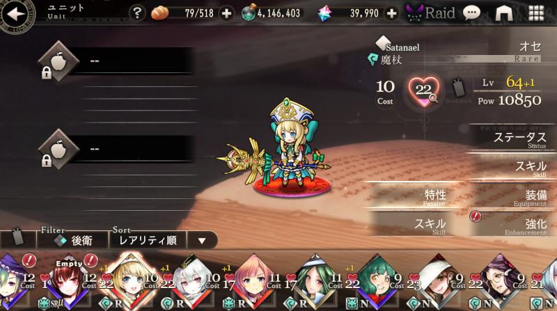 goetiax high priestess132
