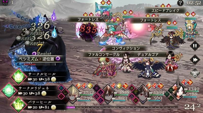 goetiax high priestess144