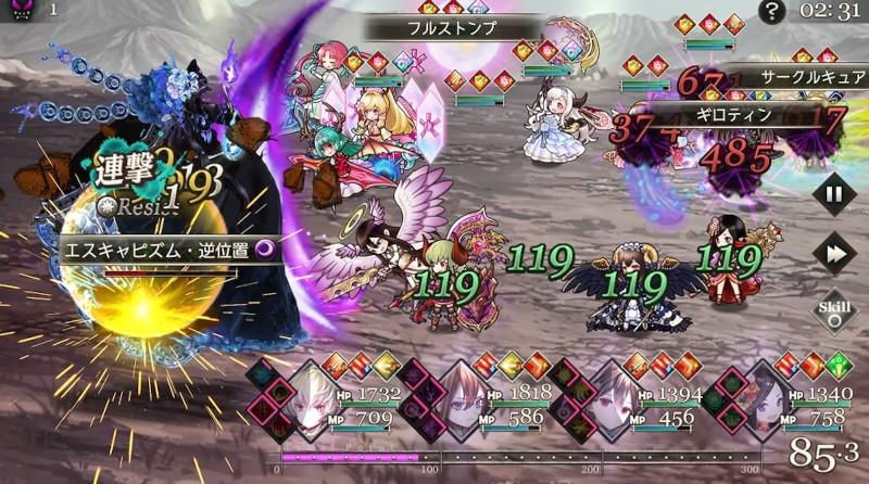 goetiax high priestess147