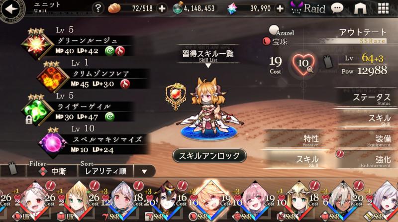 goetiax high priestess36