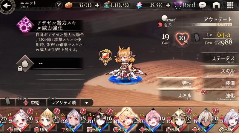 goetiax high priestess37