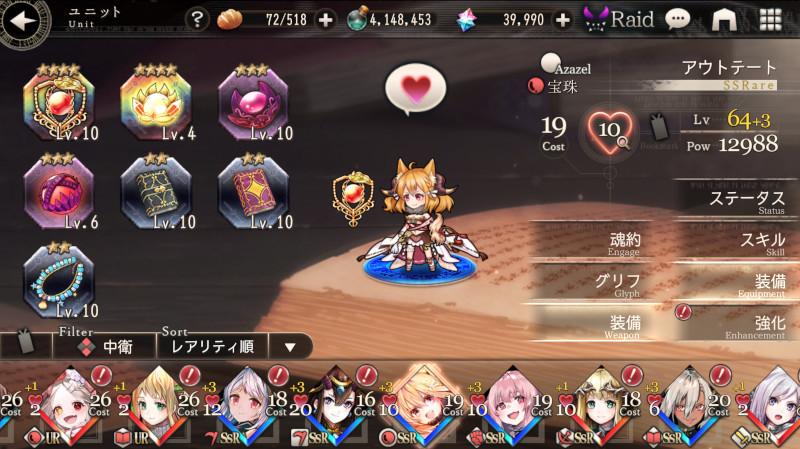 goetiax high priestess38