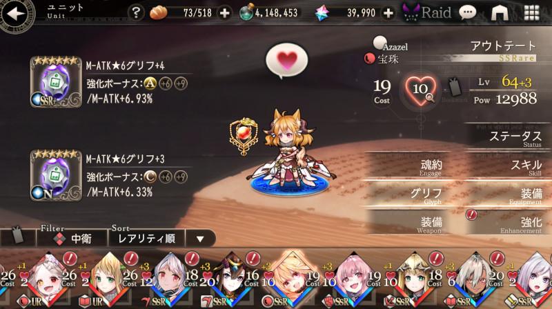 goetiax high priestess39