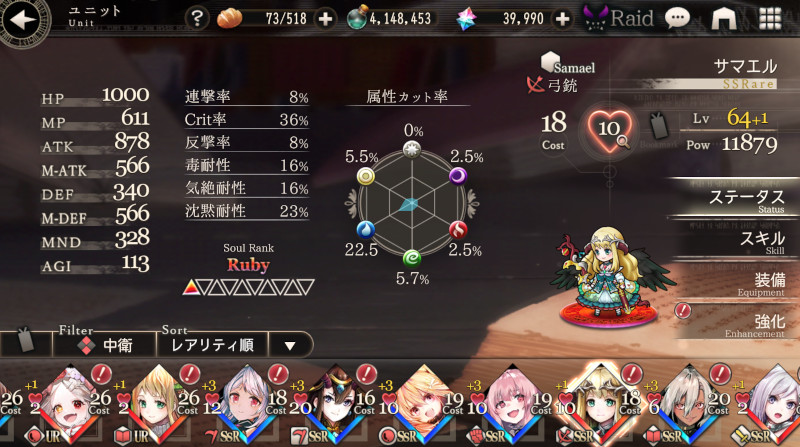 goetiax high priestess40