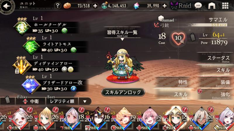 goetiax high priestess41