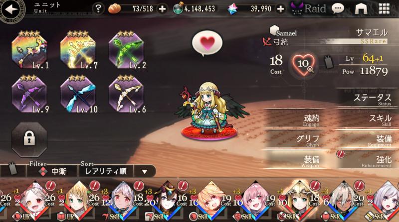 goetiax high priestess43