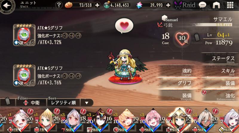 goetiax high priestess44