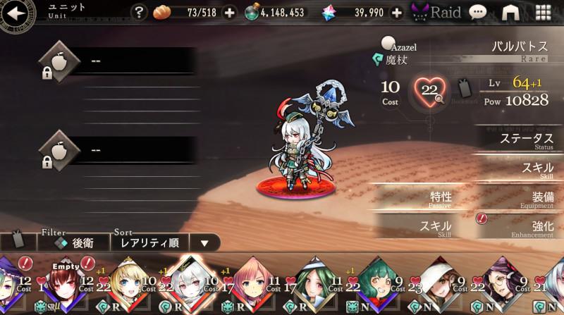 goetiax high priestess47