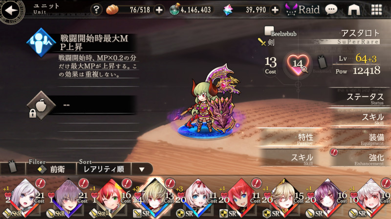 goetiax high priestess73