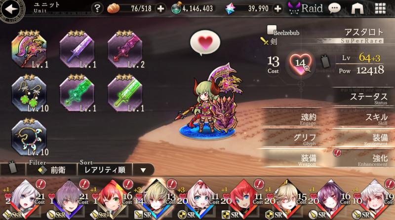 goetiax high priestess74