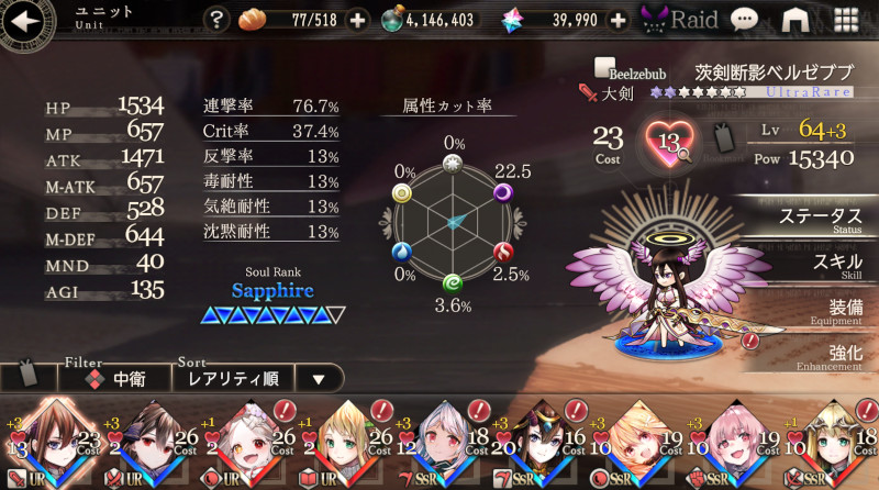 goetiax high priestess77