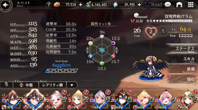goetiax high priestess82