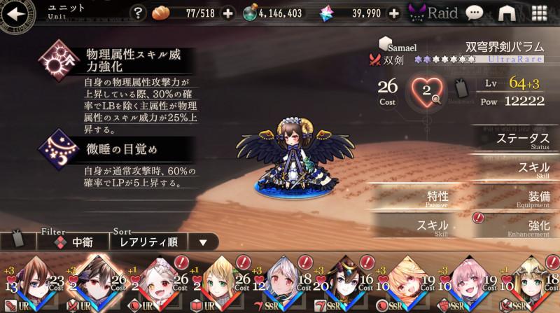 goetiax high priestess84