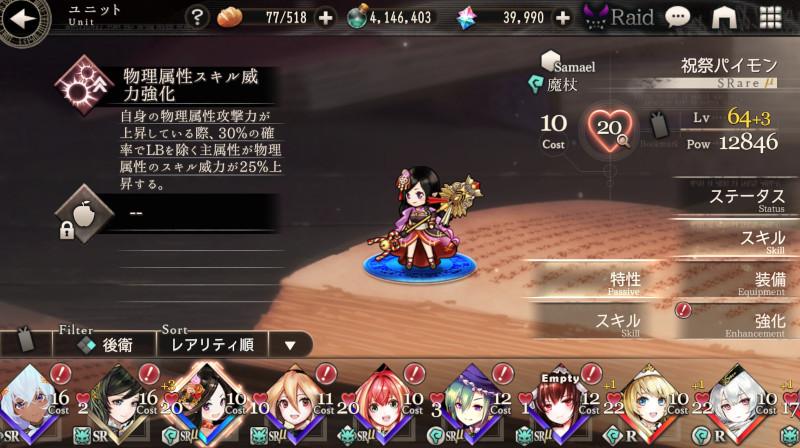 goetiax high priestess89