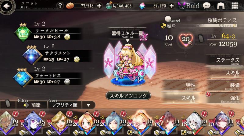 goetiax high priestess93