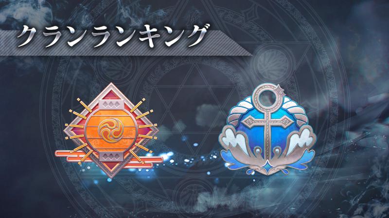 goetiax clan battle 10th01