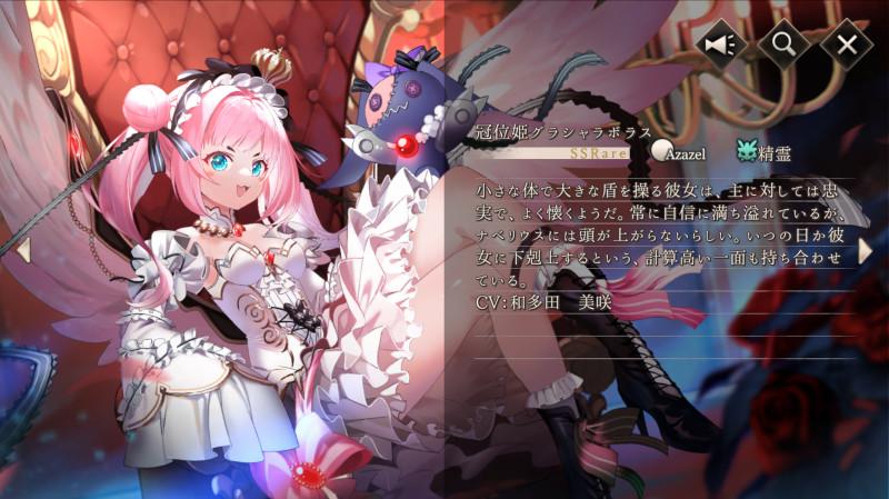 goetiax crown princess glashalabolas detail