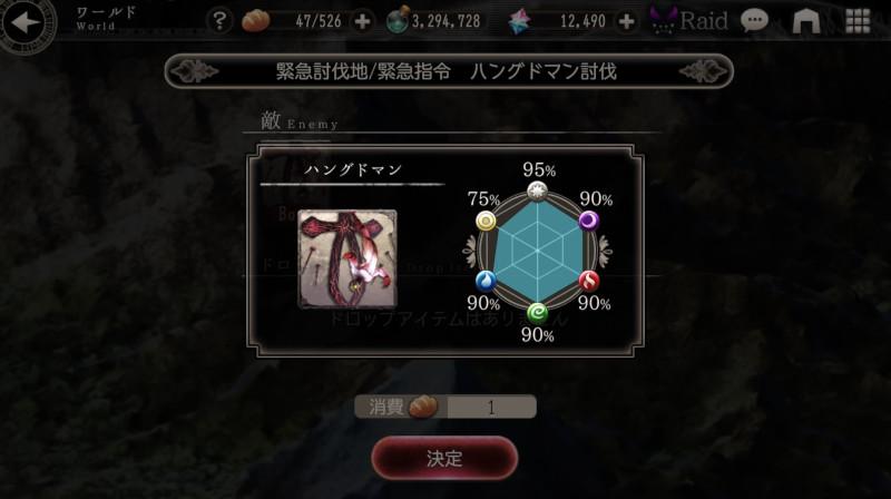 goetiax hangedman01