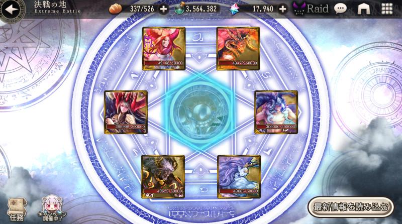 goetiax heavenly war03